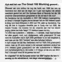HTN 128 - Wes-Kaap