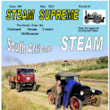 Kalahari Sunrise in Steam Supreme