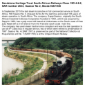Sandstone Heritage Trust South African Railways Class 19D